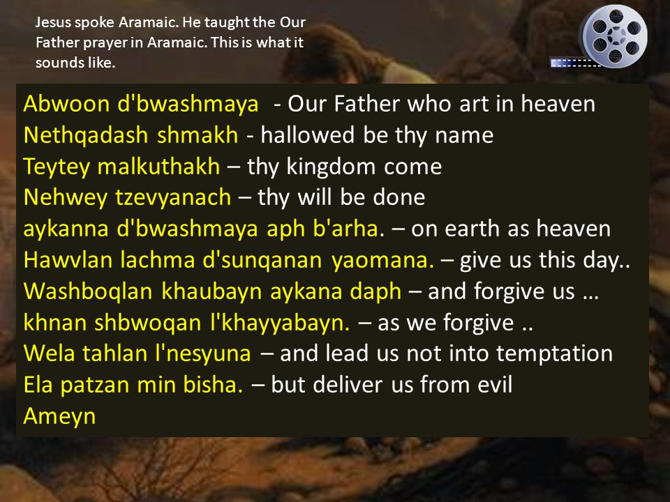 Homework Choose one of the prayers in the Lord's Prayer.