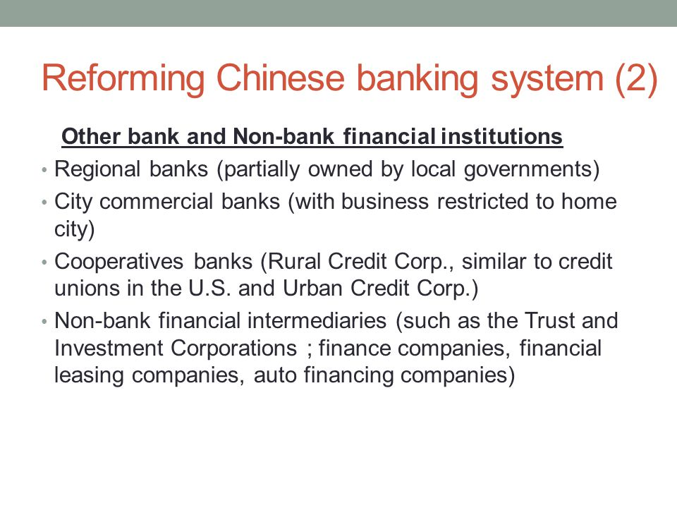 Reforming Chinese banking system (3) Phase Two (1994-1998) Three policy banks were set up to undertake the policy driven financing earlier assigned to specialized banks: the China Development Bank, the Agricultural Development Bank of China and the Export-Import Bank of China