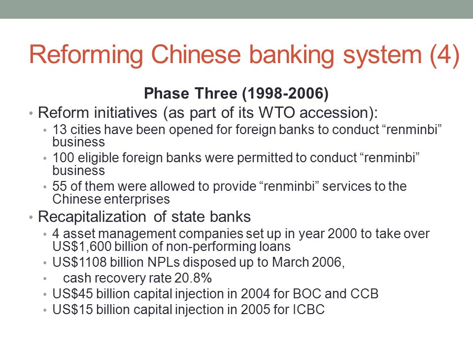 Financial supervisory bodies The China Securities Regulatory Commission (CSRC in end of 1992) The China Insurance Regulatory Commission (CIRC in 1998) The China Banking Regulatory Commission (CBRC in 2003) A joint mechanism has been developed among the CBRC, the CSRC and the CIRC for co-operation among themselves