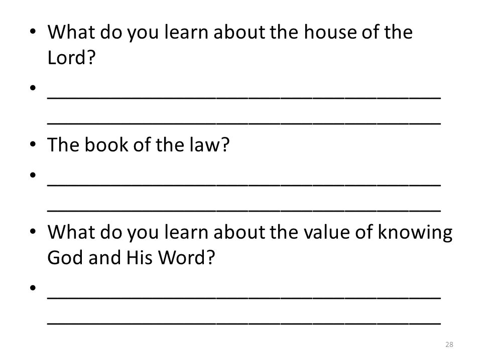 What do you learn about the house of the Lord.