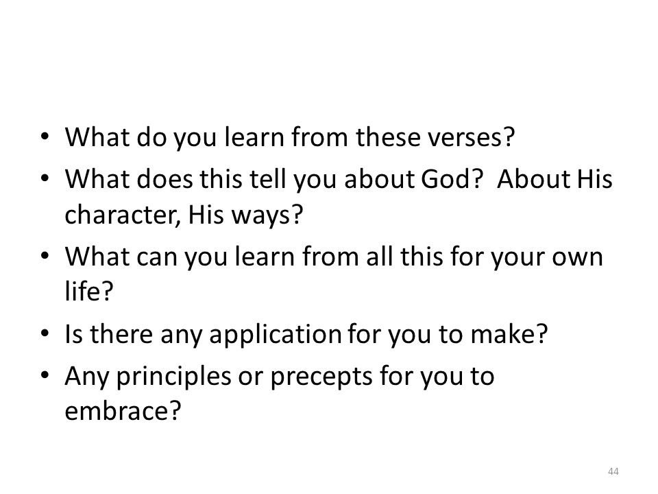 What do you learn from these verses.What does this tell you about God.