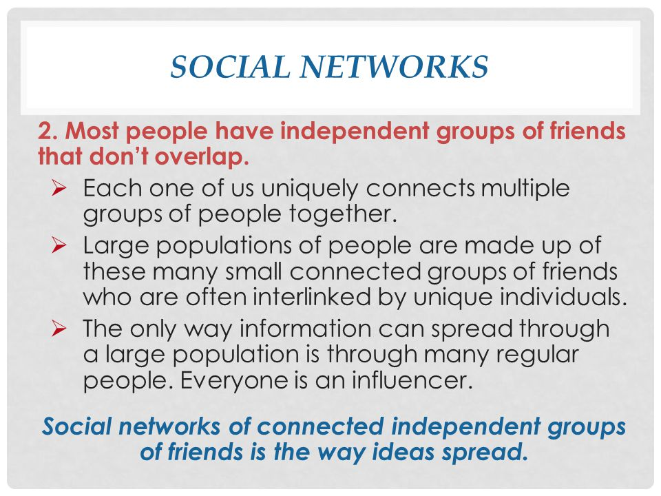 SOCIAL NETWORKS 2.Most people have independent groups of friends that don't overlap.