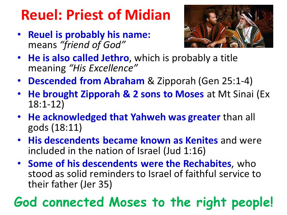"""Reuel: Priest of Midian Reuel is probably his name: means """"friend of God"""" He is also called Jethro, which is probably a title meaning """"His Excellence"""""""