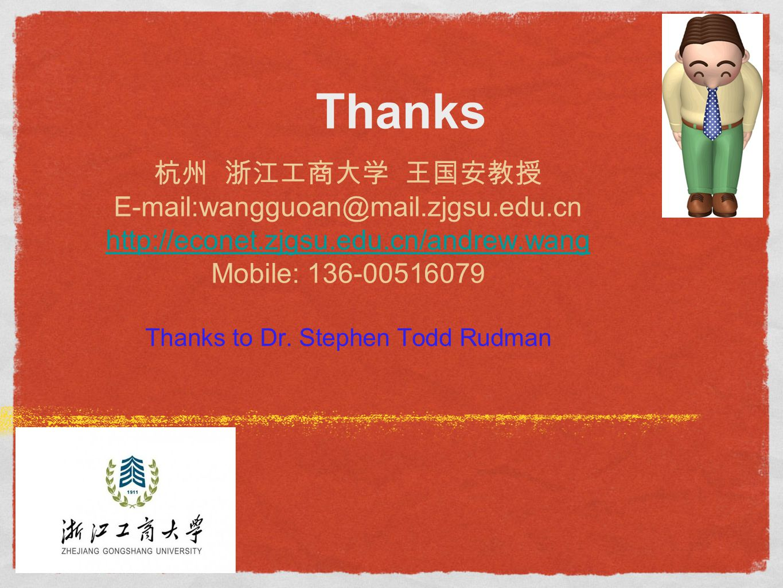 Thanks 杭州 浙江工商大学 王国安教授 E-mail:wangguoan@mail.zjgsu.edu.cn http://econet.zjgsu.edu.cn/andrew.wang Mobile: 136-00516079 Thanks to Dr.