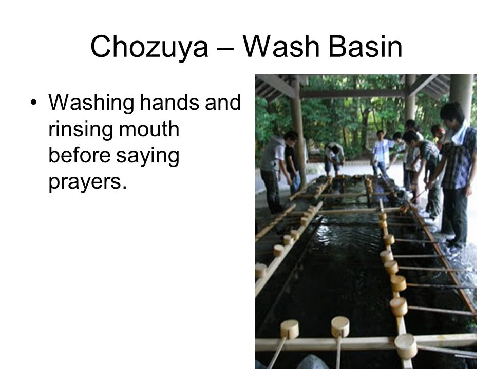 Chozuya – Wash Basin Washing hands and rinsing mouth before saying prayers.