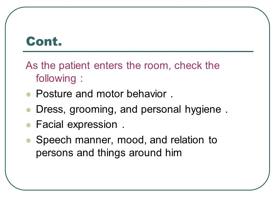 Motor Function: Facial Muscles To test cranial nerve VII.