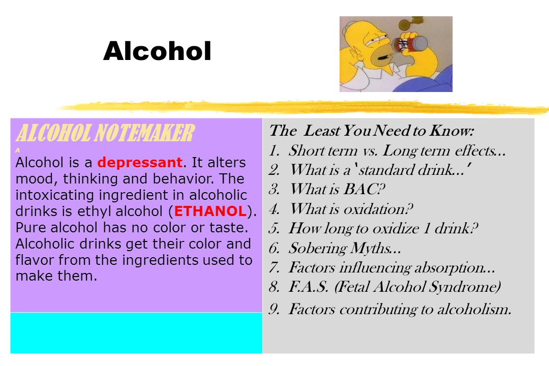Path of Alcohol 1.Mouth: alcohol enters the body.