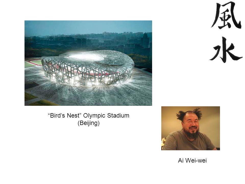Ai Wei-wei Bird's Nest Olympic Stadium (Beijing)