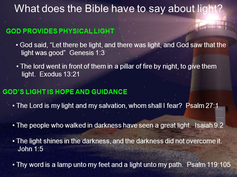 What does the Bible have to say about light.