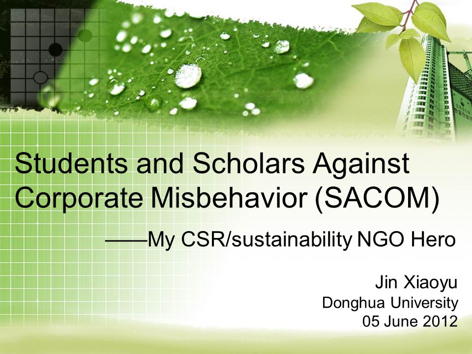Students and Scholars Against Corporate Misbehavior (SACOM) ——My CSR/sustainability NGO Hero Jin Xiaoyu Donghua University 05 June 2012