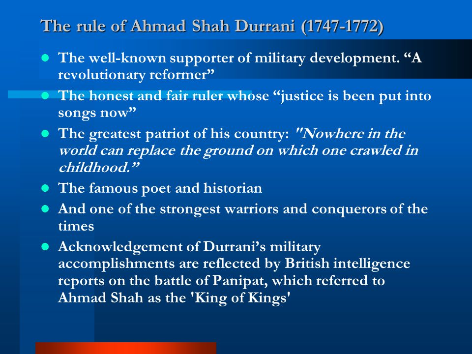 """The rule of Ahmad Shah Durrani (1747-1772) The well-known supporter of military development. """"A revolutionary reformer"""" The honest and fair ruler whos"""