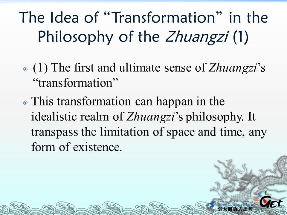 The Idea of Transformation in the Philosophy of the Zhuangzi (1)  (1) The first and ultimate sense of Zhuangzi's transformation  This transformation can happan in the idealistic realm of Zhuangzi's philosophy.