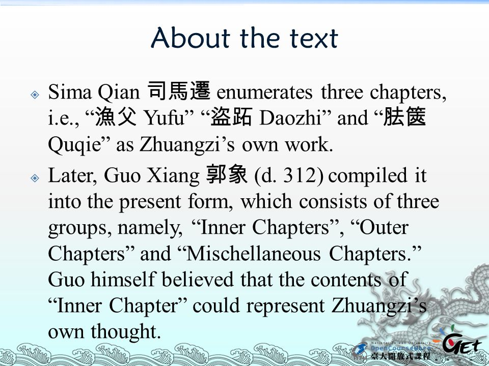 About the text  Sima Qian 司馬遷 enumerates three chapters, i.e., 漁父 Yufu 盜跖 Daozhi and 胠篋 Quqie as Zhuangzi's own work.