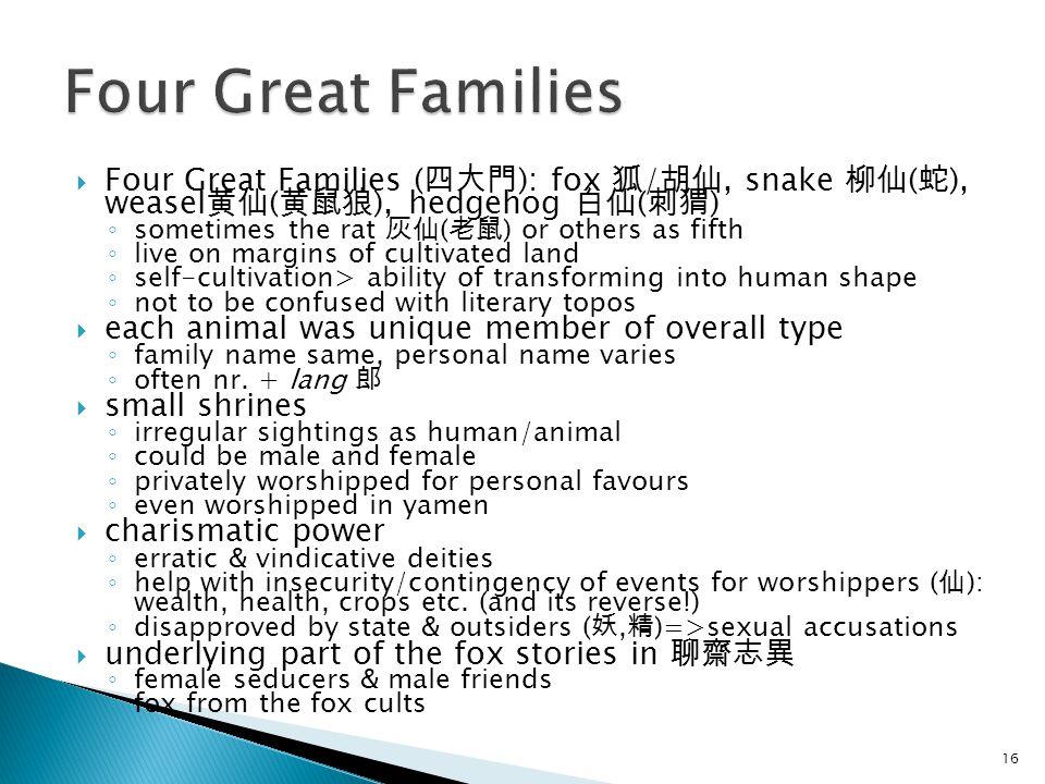  Four Great Families ( 四大門 ): fox 狐 / 胡仙, snake 柳仙 ( 蛇 ), weasel 黄仙 ( 黄鼠狼 ), hedgehog 白仙 ( 刺猬 ) ◦ sometimes the rat 灰仙 ( 老鼠 ) or others as fifth ◦ li