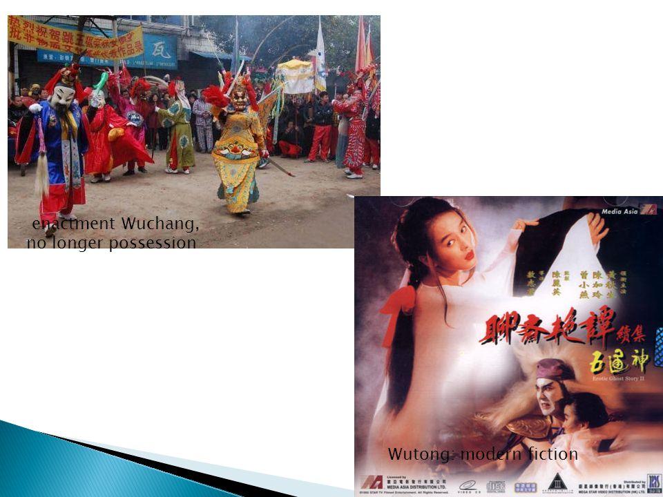 20 enactment Wuchang, no longer possession Wutong: modern fiction