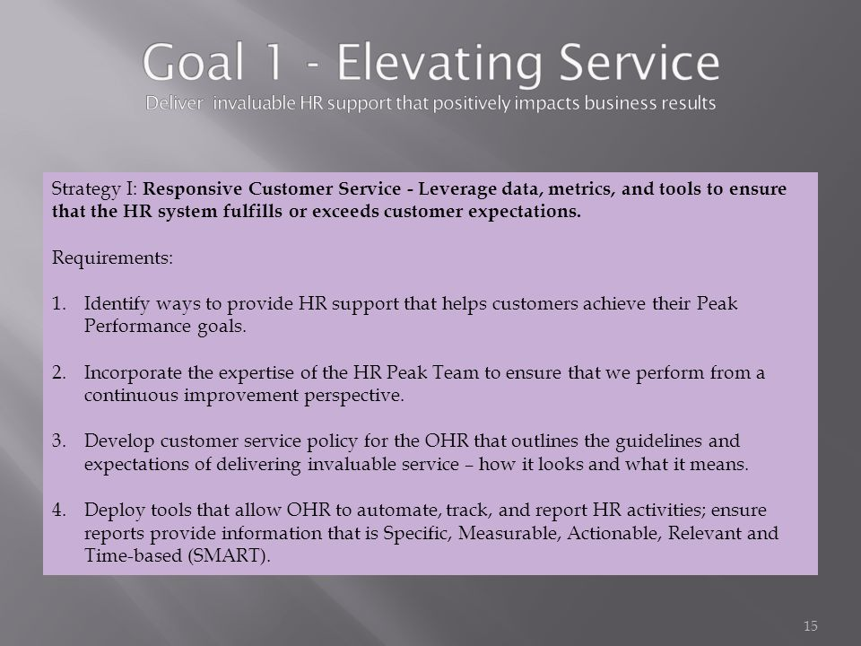 Strategy I: Responsive Customer Service - Leverage data, metrics, and tools to ensure that the HR system fulfills or exceeds customer expectations. Re