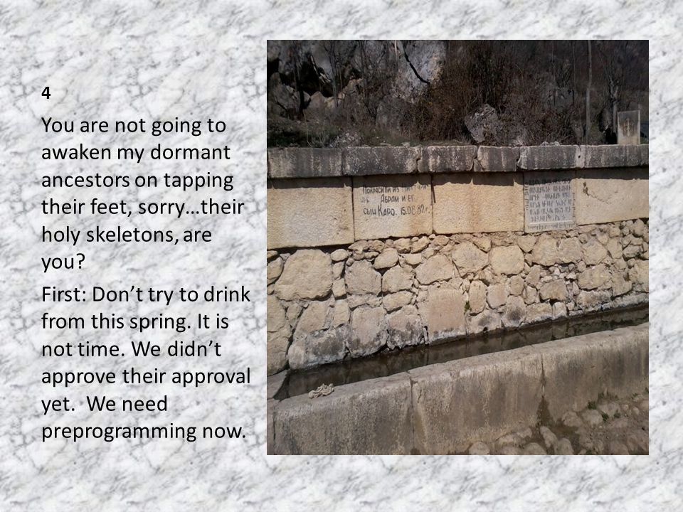 Here is the spring with inscription intagliated.