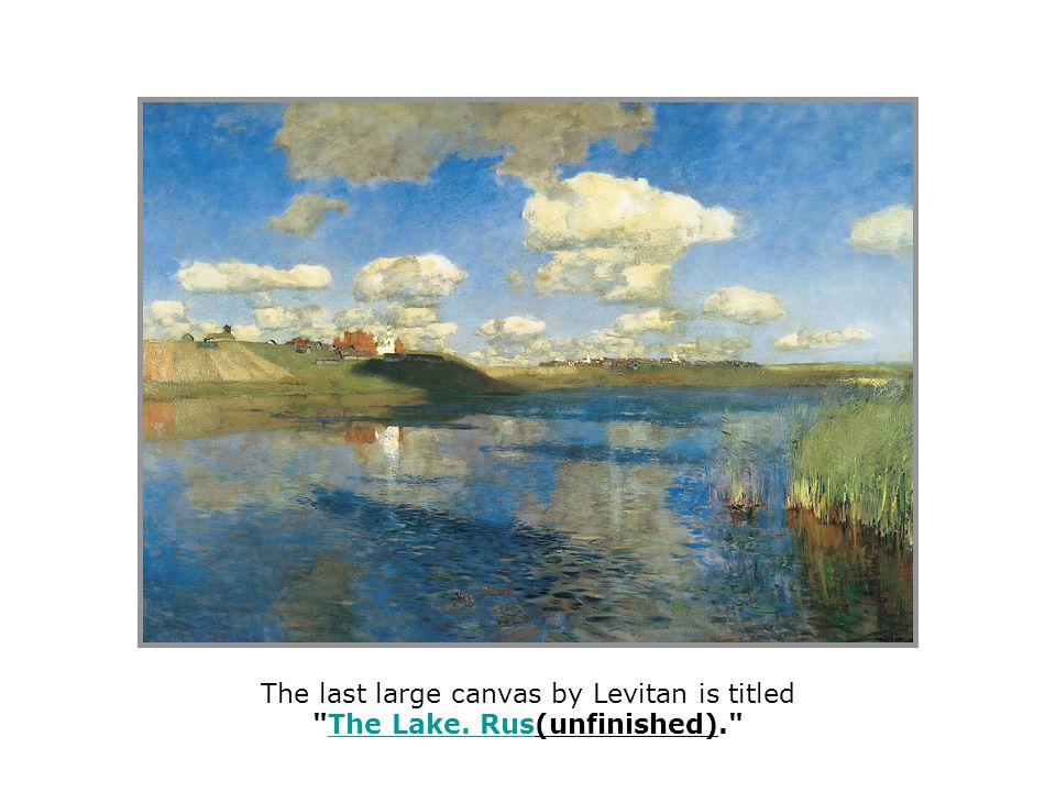 The last large canvas by Levitan is titled