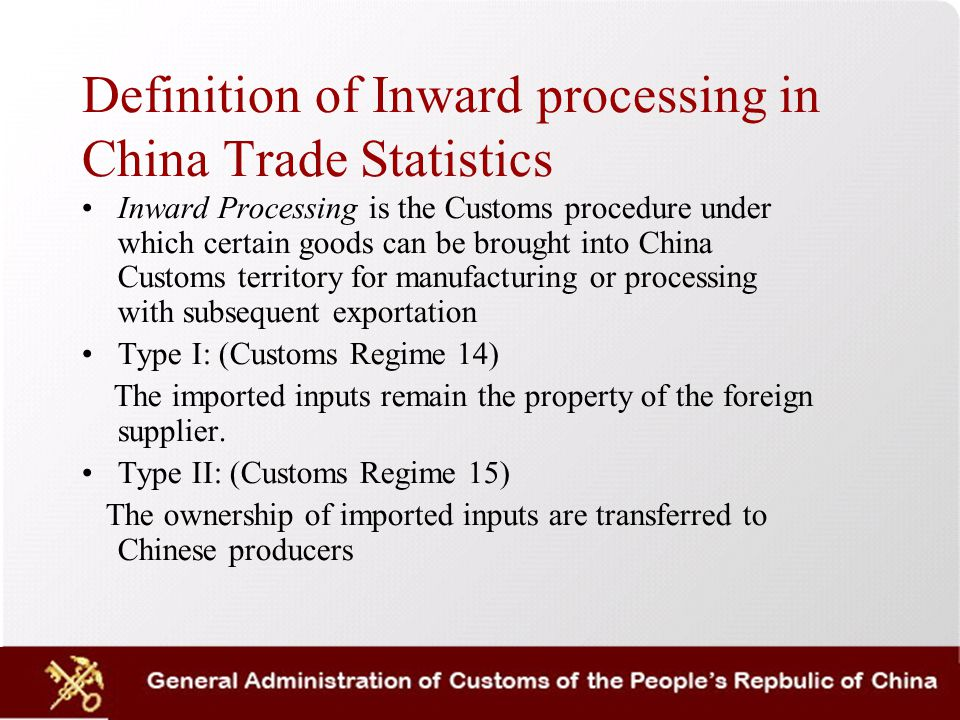 Other regimes related to Inward Processing Merchandise statistics - import of equipment invested by Foreign invested enterprises (regime 25) - import of equipment for processing Trade (regime 20) Separate information - to be declared for home use - to be declared for further steps of processing