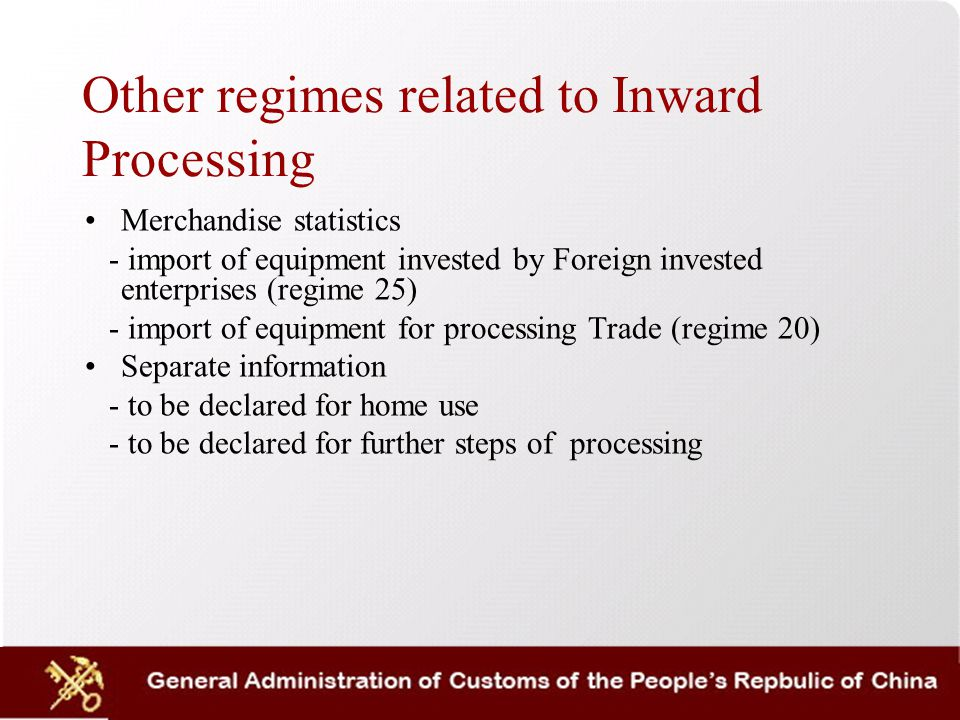 Reason why China made products are re-imported - 94% of China origin goods are through HK - China mainland trade with HK is regarded as China's external trade - Advantage of geographical location for trade arrangement and transportation between Guangdong and Hong Kong - Business management for multinational enterprises, products distribution centralized in Hong Kong - Others, such as Customs control system on Inward processing