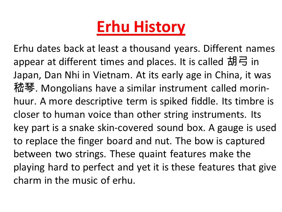 Erhu History Erhu dates back at least a thousand years.