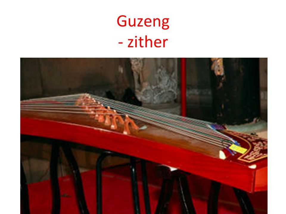Guzeng - zither