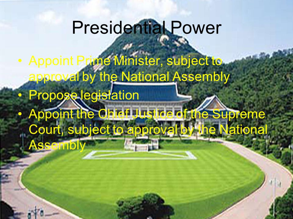 National Assembly Unicameral legislature with 300 members, who serve four-year terms 246 directly elected from districts 54 appointed by political parties proportional to vote share law-making approve national budget impeach President