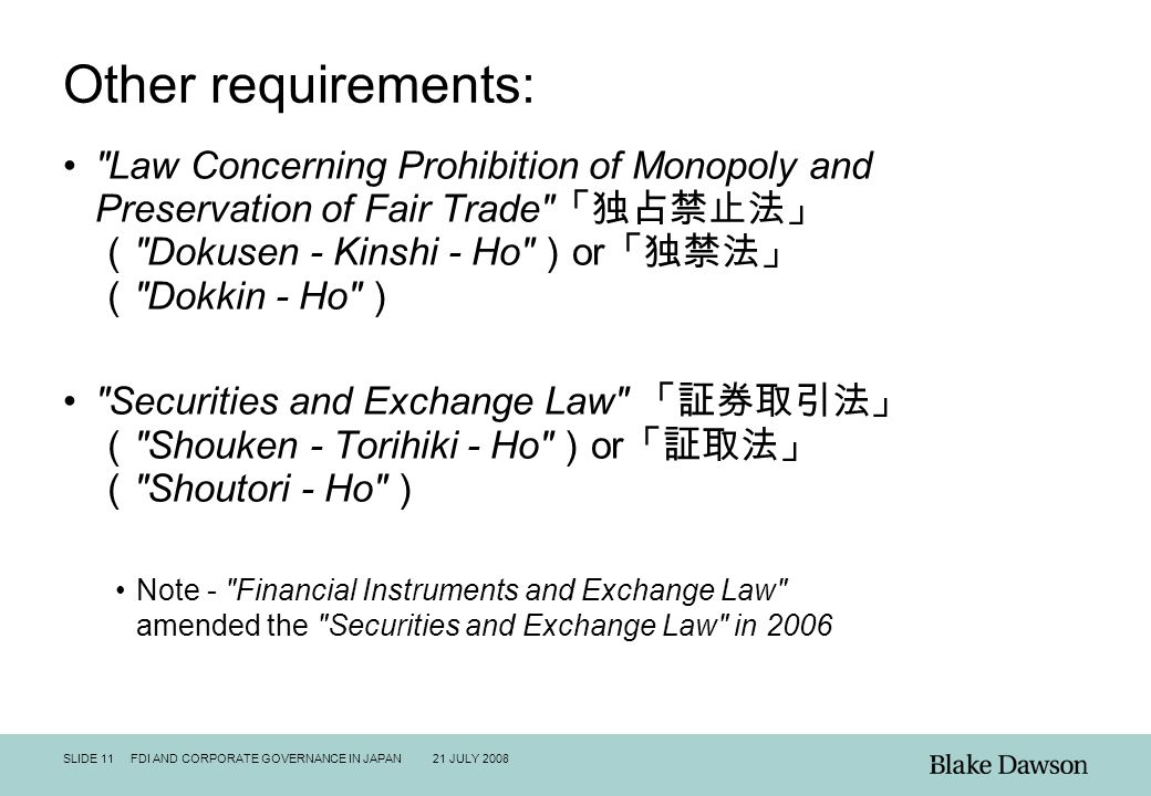 SLIDE 11 FDI AND CORPORATE GOVERNANCE IN JAPAN 21 JULY 2008 Other requirements: