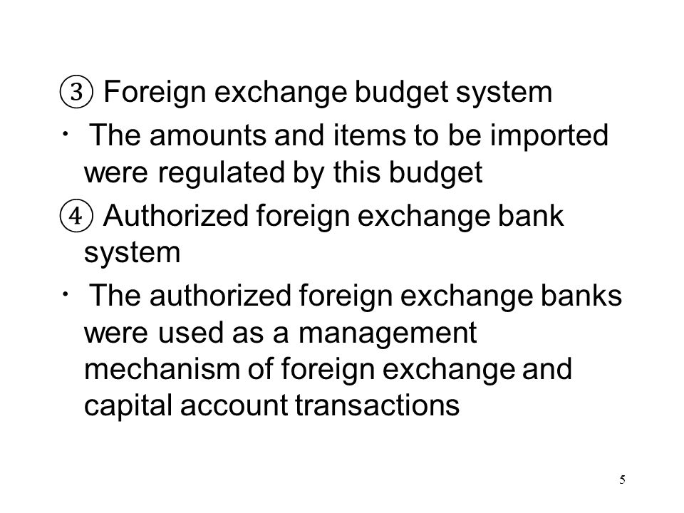 (2) Overall liberalization process- Three staged liberalization Capital account liberalization substantively started in the early 1960s and completed in the late 1990s, i.e., nearly 40 years later The whole process may be divided into three stages: 1 st stage: Liberalization of trade and current account transactions ( ~ mid ‐ 1960s) 2 nd stage: Gradual easing and a major shift to a system of general liberalization (latter half of 1960s ~ end 1970s) 3rd stage: Completion of liberalization (1980s ~ latter half of 1990s) 6