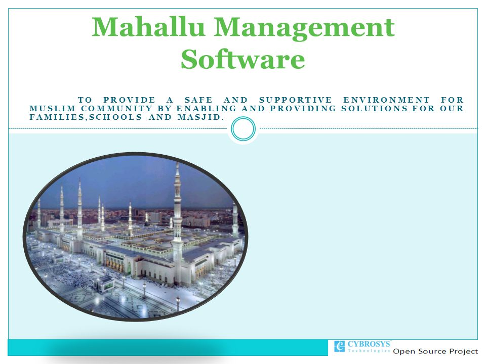 TO PROVIDE A SAFE AND SUPPORTIVE ENVIRONMENT FOR MUSLIM COMMUNITY BY ENABLING AND PROVIDING SOLUTIONS FOR OUR FAMILIES,SCHOOLS AND MASJID. Mahallu Man
