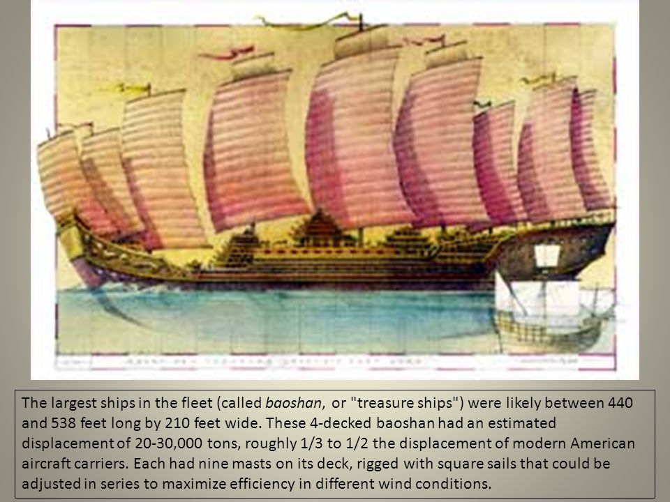 The largest ships in the fleet (called baoshan, or