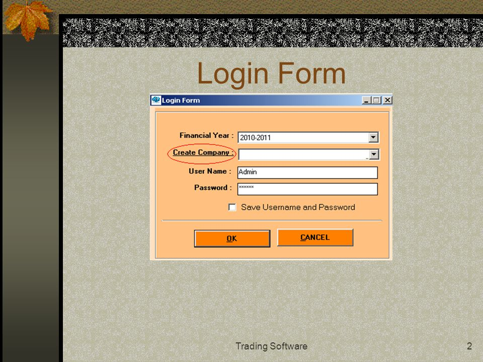 Login Form Trading Software2