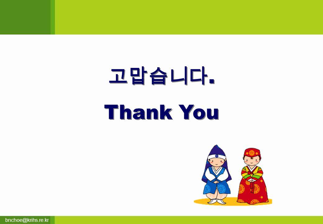 bnchoe@krihs.re.kr 고맙습니다. Thank You 고맙습니다. Thank You