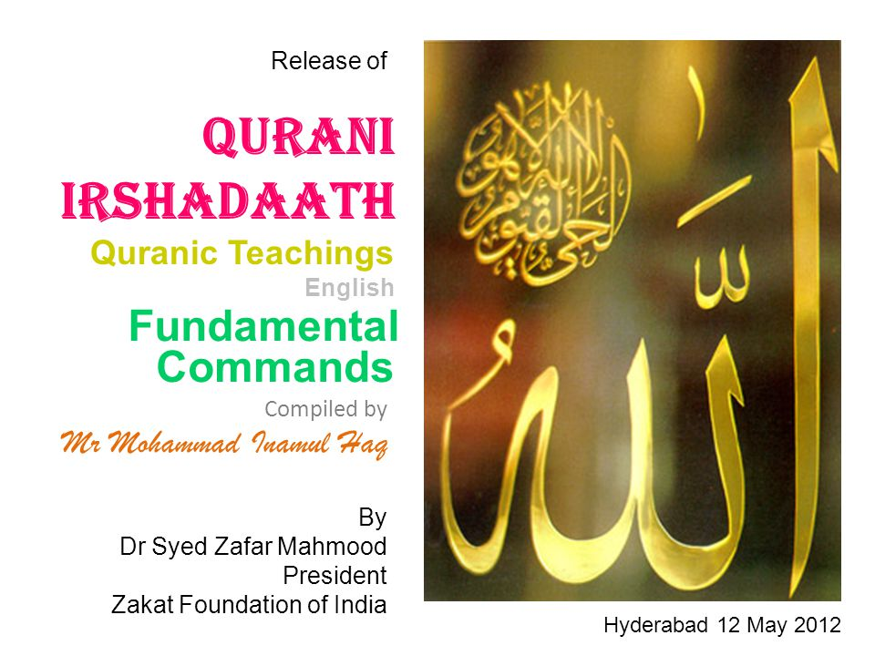 Qurani Irshadaath Quranic Teachings English Commands Compiled by Mr Mohammad Inamul Haq Fundamental Release of By Dr Syed Zafar Mahmood President Zaka