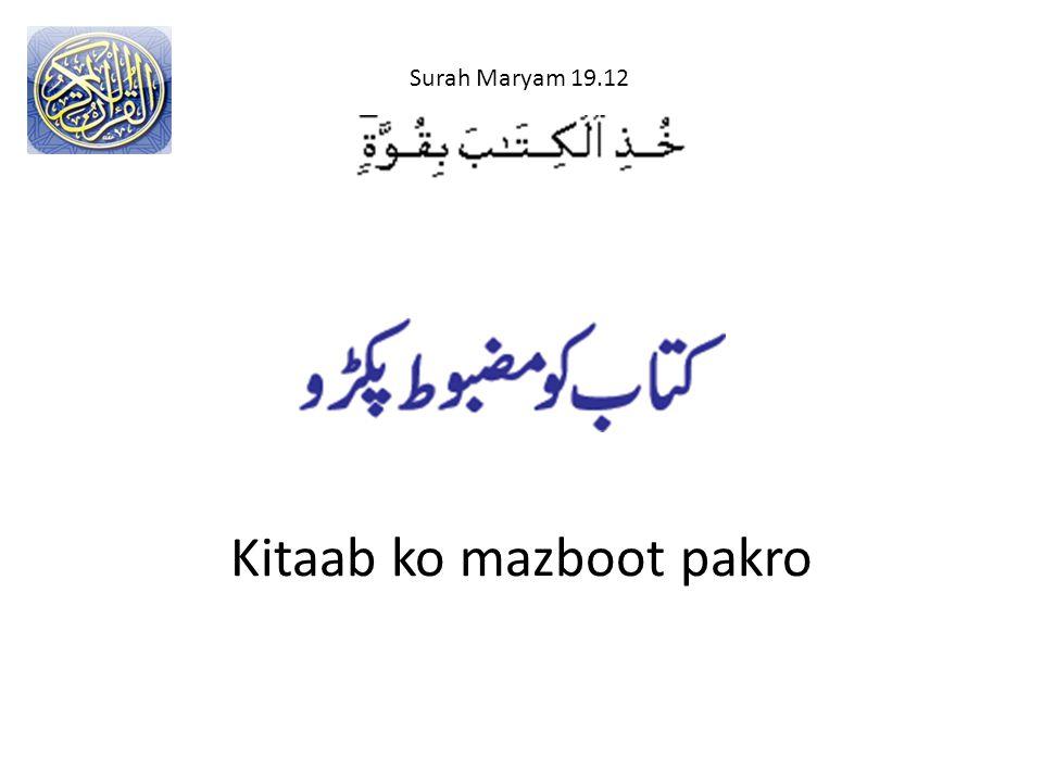 Kitaab ko mazboot pakro Surah Maryam 19.12