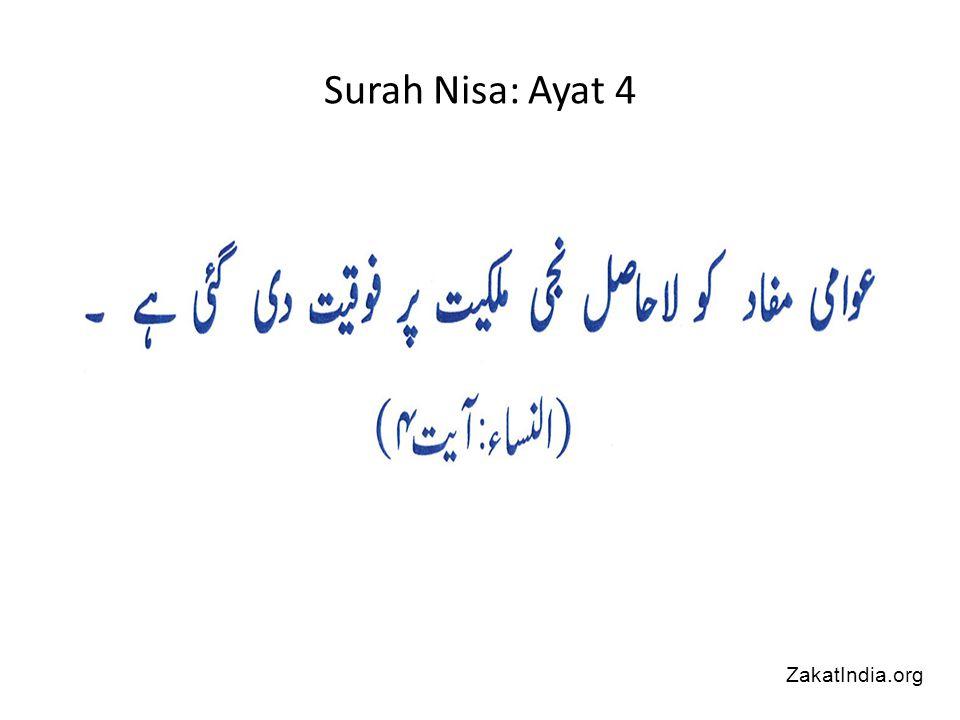 Surah Nisa: Ayat 4 ZakatIndia.org