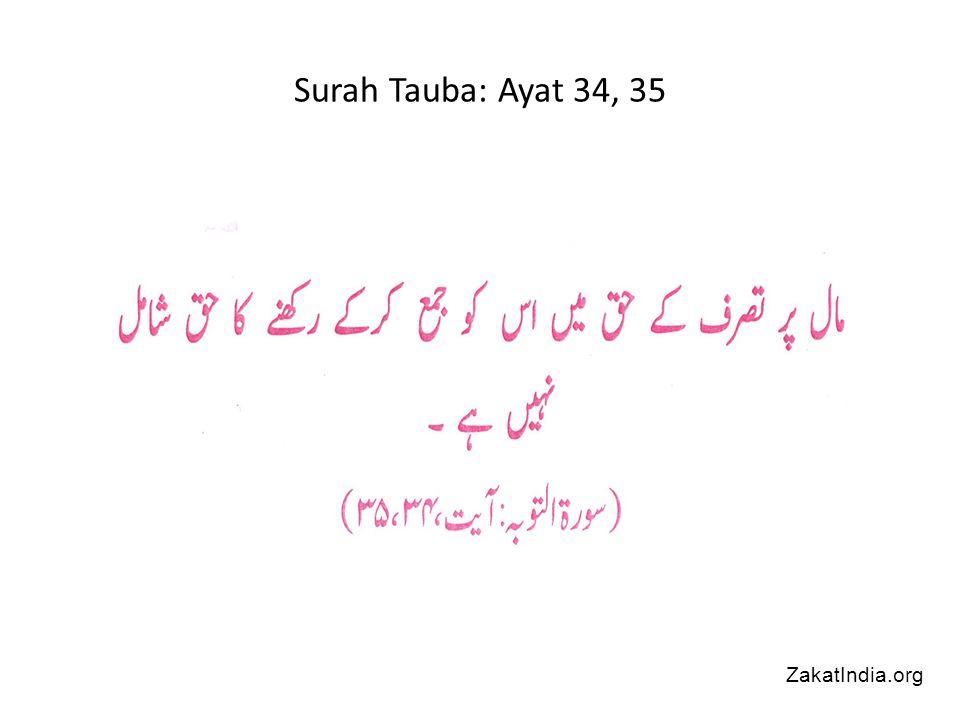 Surah Tauba: Ayat 34, 35 ZakatIndia.org