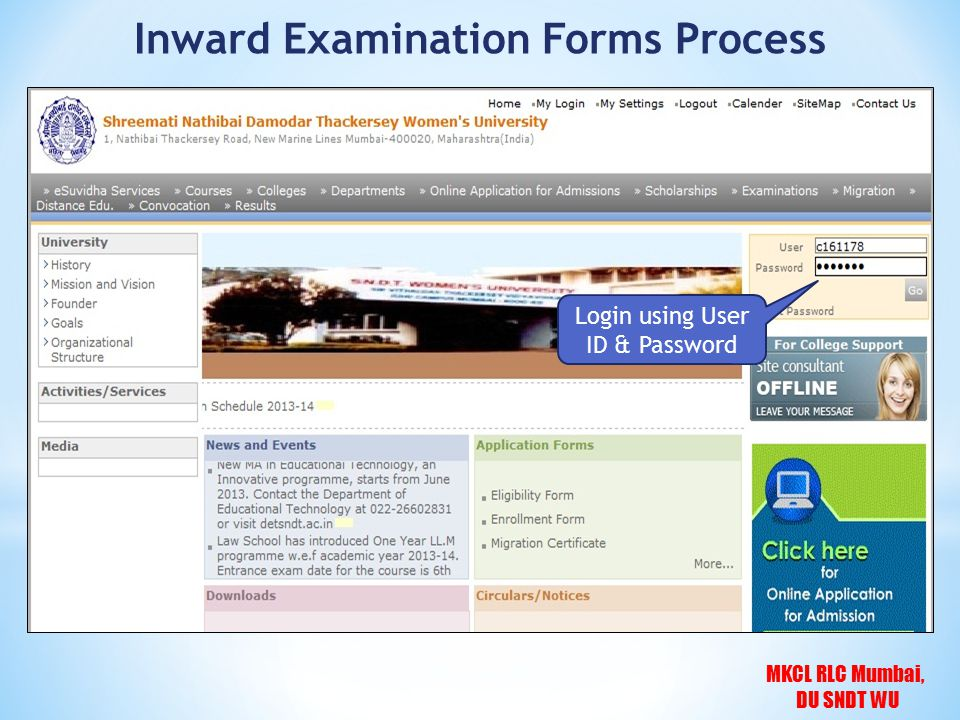 MKCL RLC Mumbai, DU SNDT WU Inward Examination Forms Process Login using User ID & Password