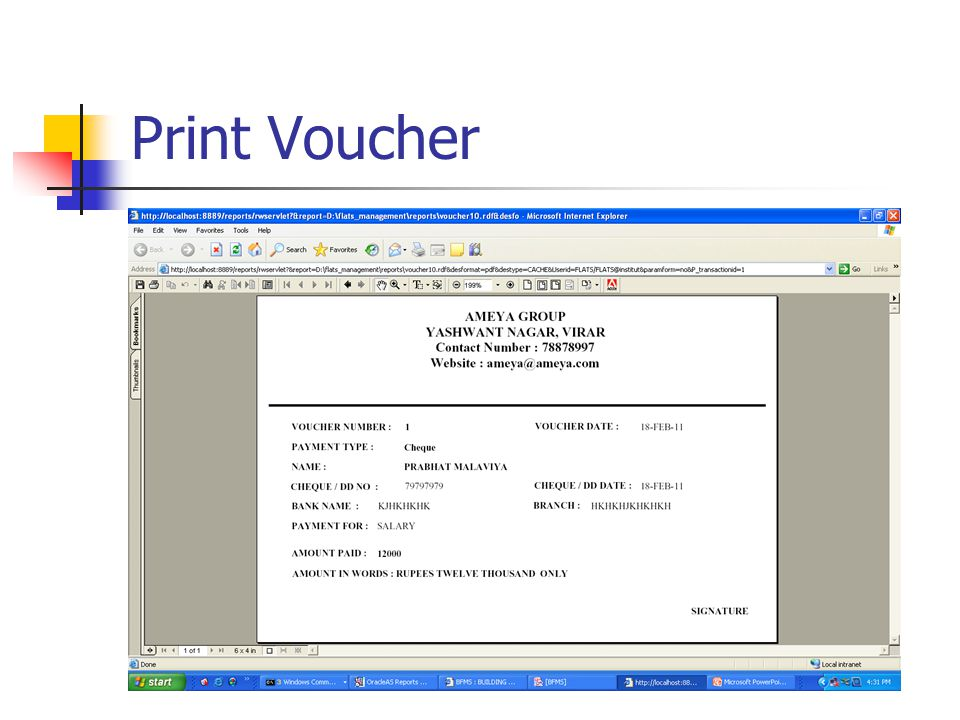 Print Voucher