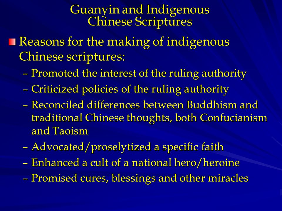 Dharani Sutra of Five Mudras of the Great Compassionate White-Robed Guanyin  Also known as the White-robed Guanyin Sutra  Content: A feminized White-robed Guanyin presented as a fertility goddess, or Child-giving Guanyin, in miracle tales