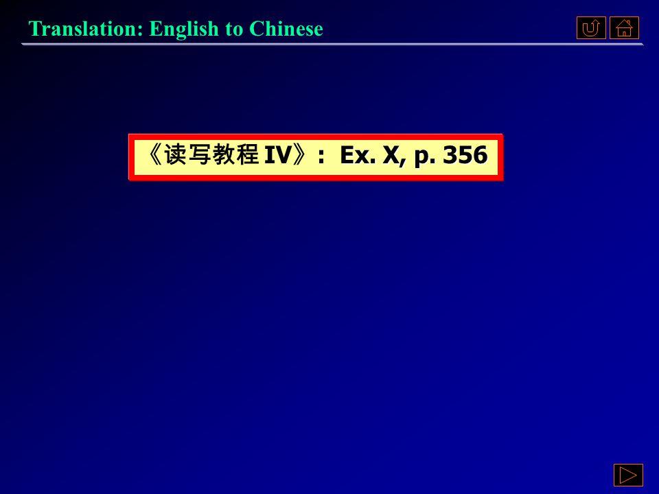 Exercise XExercise XExercise XExercise X Exercise XIExercise XIExercise XIExercise XI Translation
