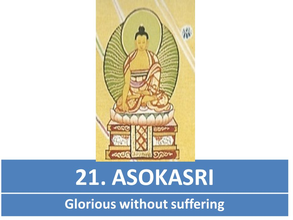 21. ASOKASRI Glorious without suffering