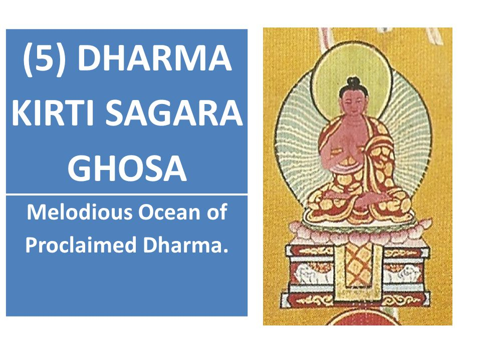 (5) DHARMA KIRTI SAGARA GHOSA Melodious Ocean of Proclaimed Dharma.