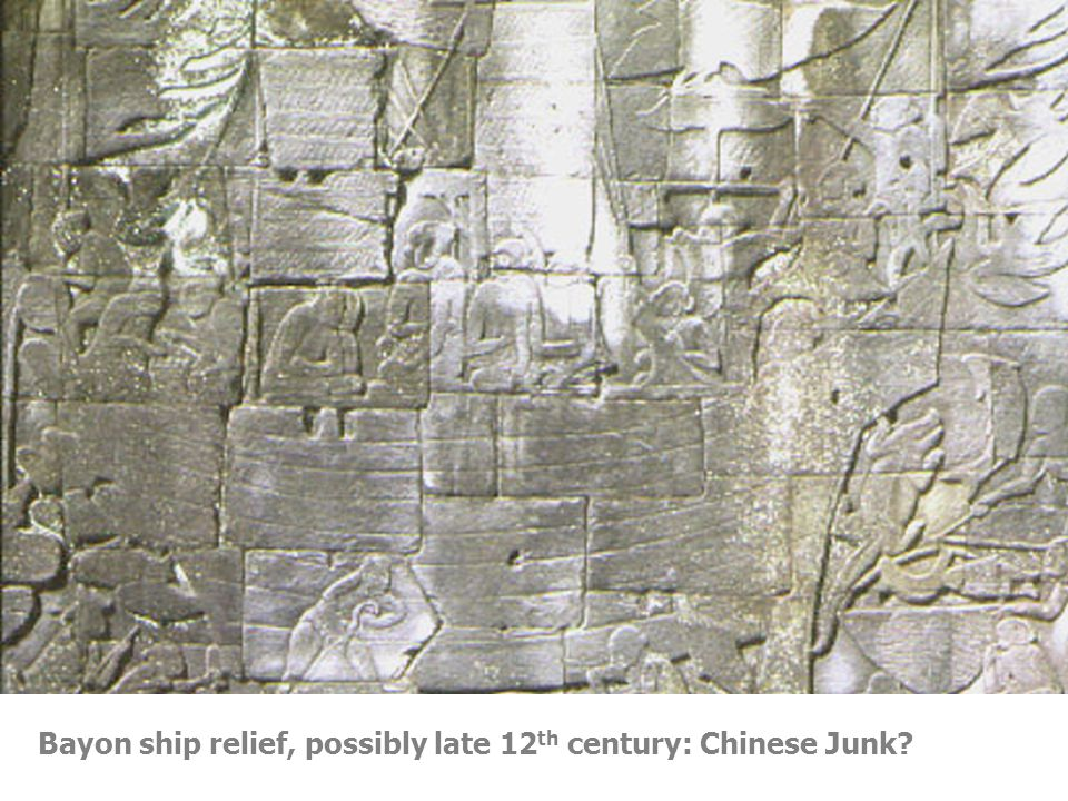 Bayon ship relief, possibly late 12 th century: Chinese Junk?