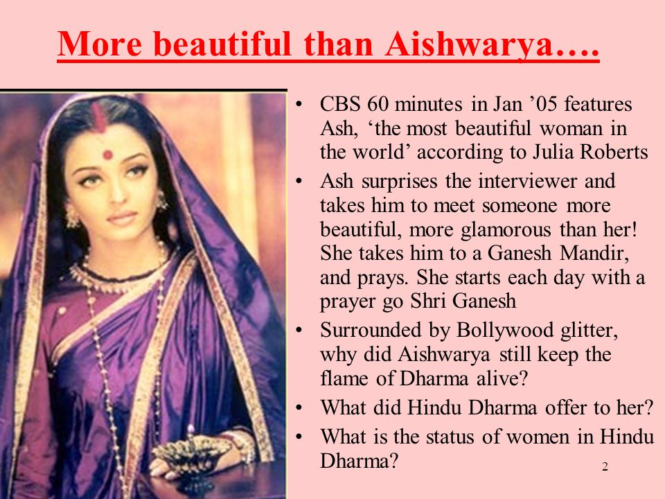 2 More beautiful than Aishwarya….