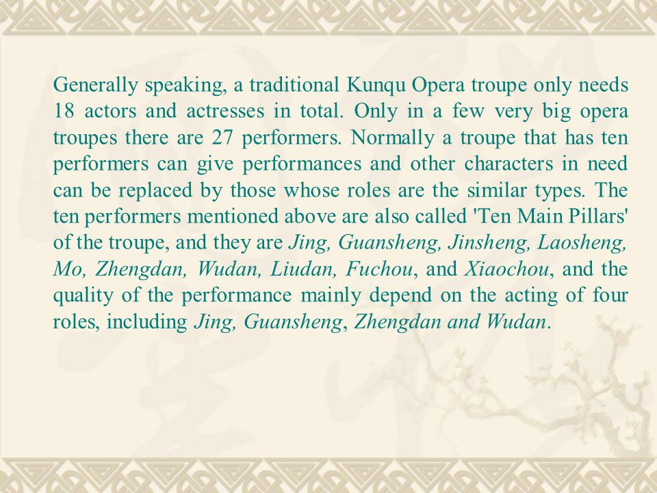 Generally speaking, a traditional Kunqu Opera troupe only needs 18 actors and actresses in total.