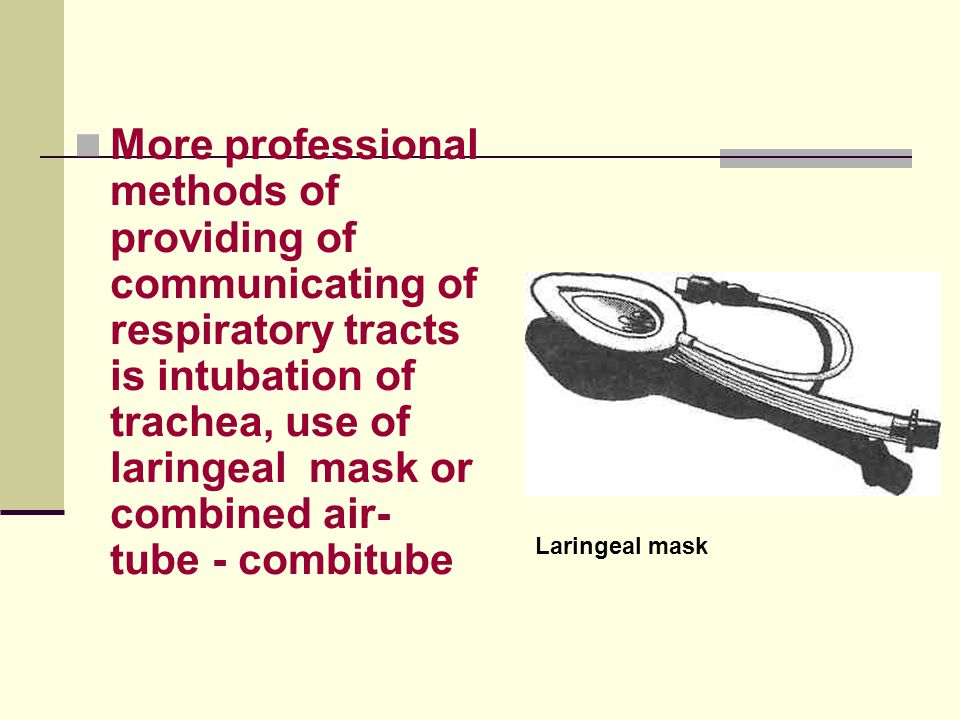 More professional methods of providing of communicating of respiratory tracts is intubation of trachea, use of laringeal mask or combined air- tube -