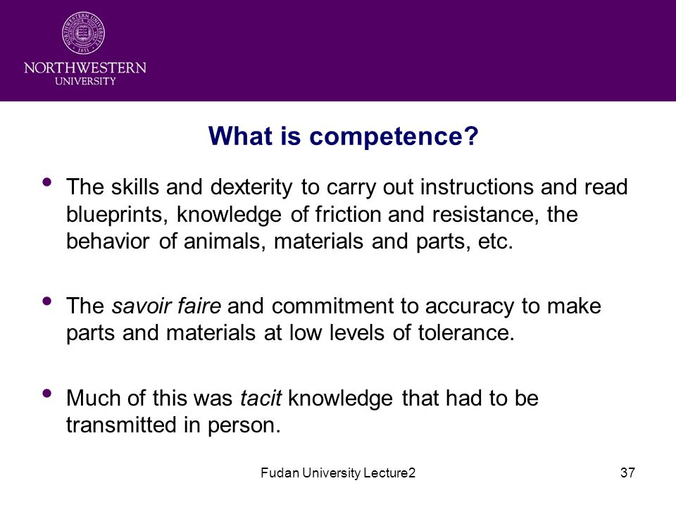 Fudan University Lecture237 What is competence.