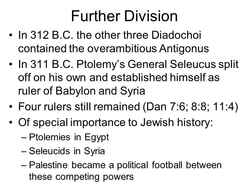 Further Division In 312 B.C.