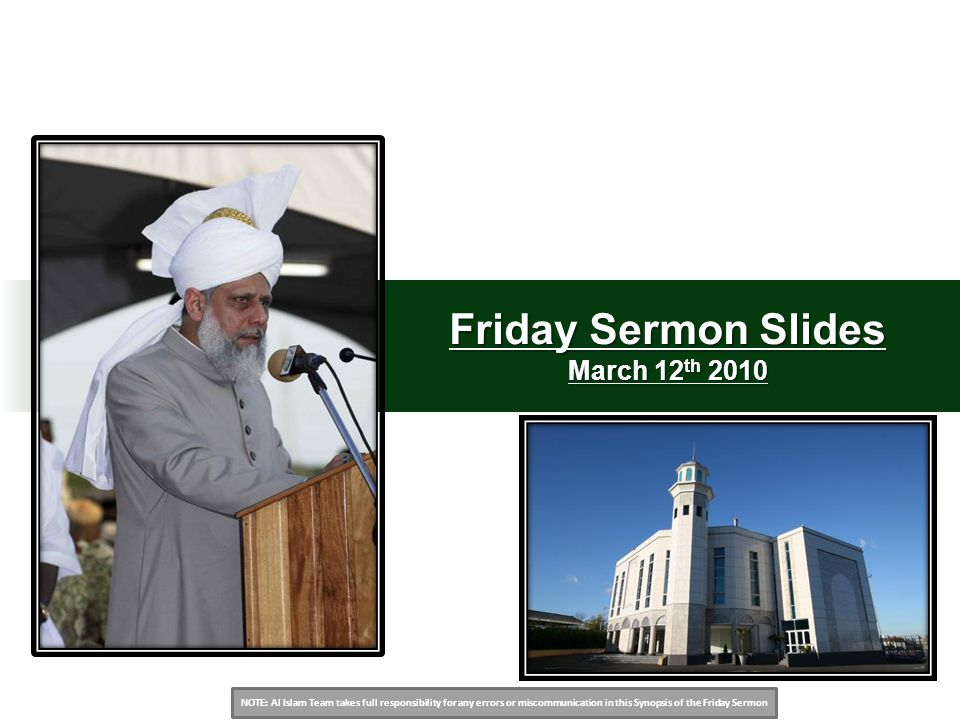 SUMMARY Hudhur (aba) explained the connection between adhering to taqwa along with putting complete trust in God and the bestowment of God s blessings in his Friday Sermon today.